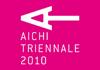現代アートの祭典「あいちトリエンナーレ2010」をリポートする