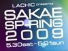 ZIP-FM 主催のライブサーキット「SAKAE SP-RING 2009」 各担当者が紹介するイベントのオモテ側とウラ側